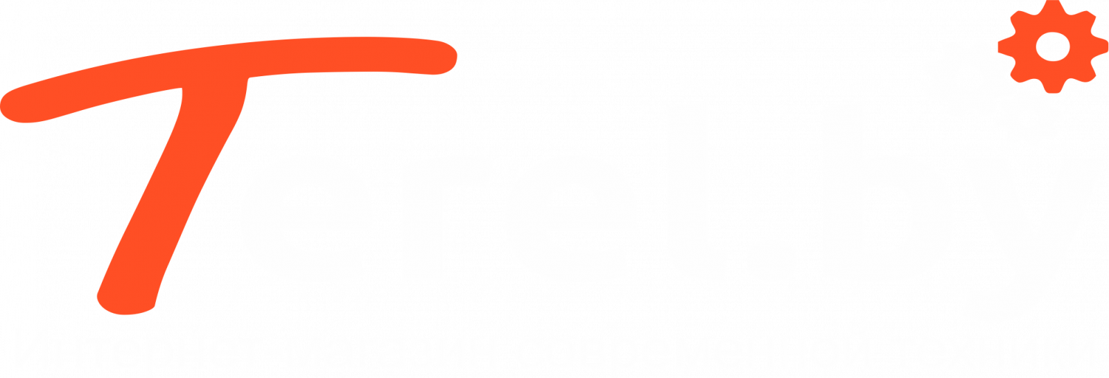 Terel.by