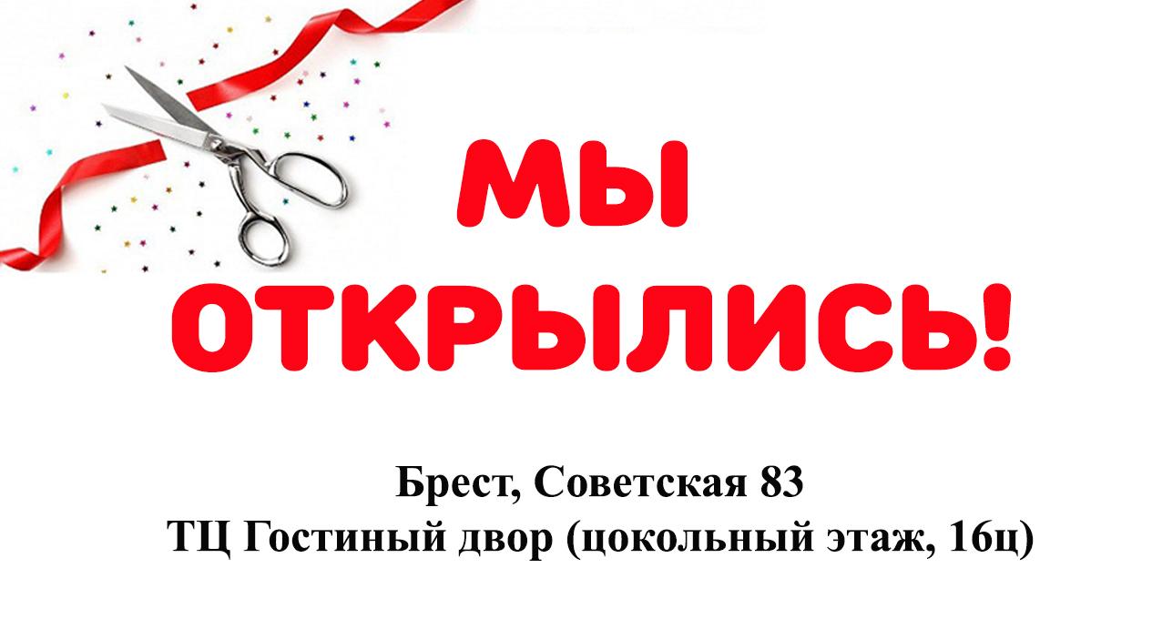 banner-1a